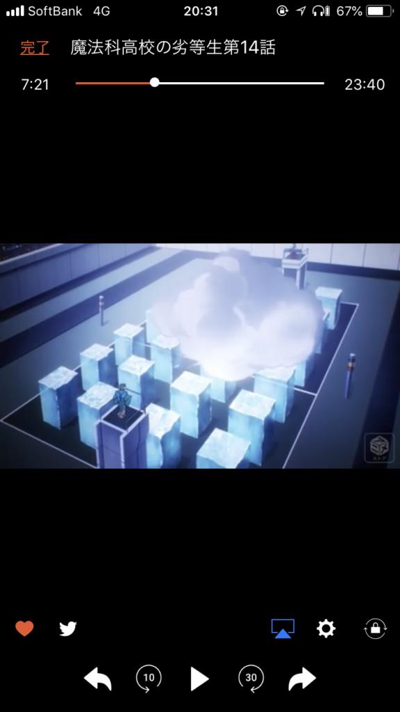 深雪のニブルヘイム発動画像