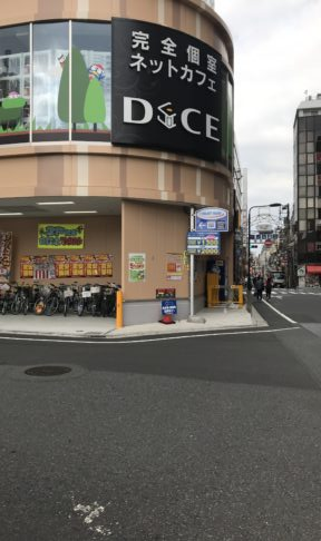 ダイス(Dice)池袋北口店 外観画像