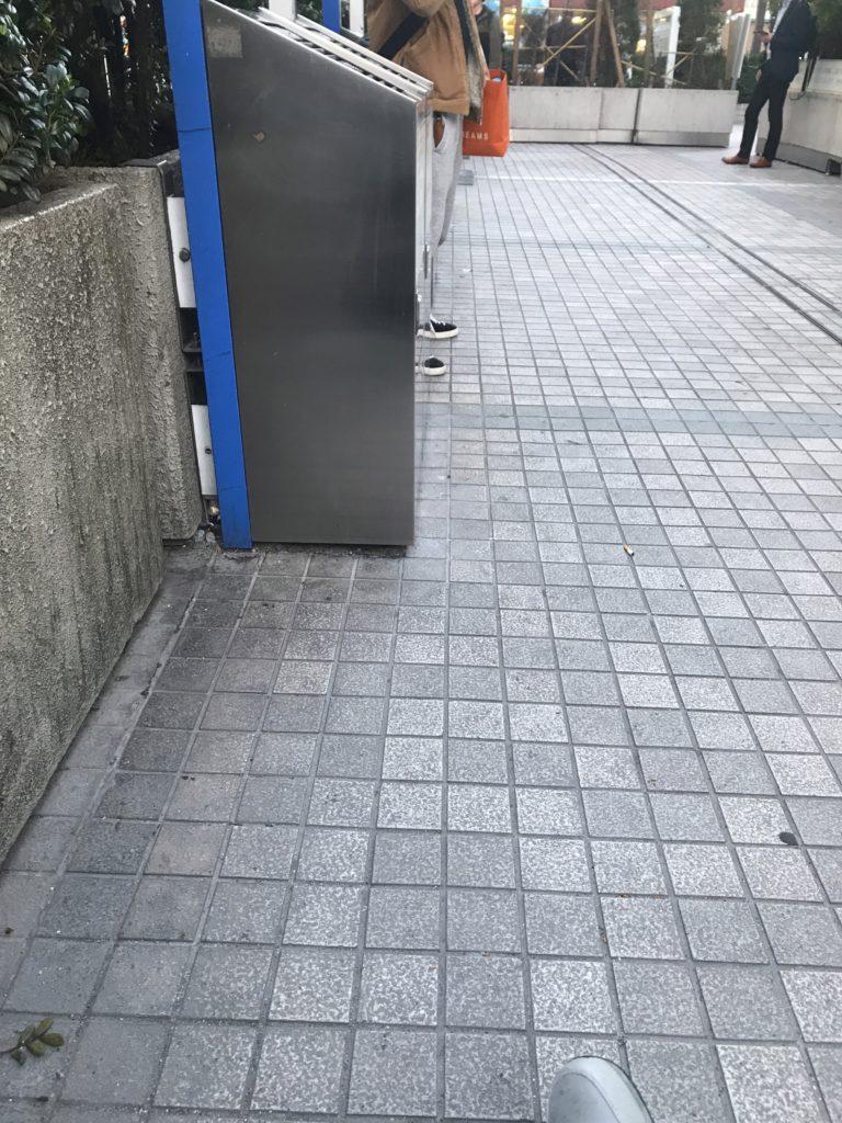 田町駅 三田口指定喫煙所画像その2