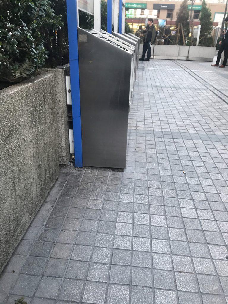 田町駅、三田口、指定喫煙所画像その1