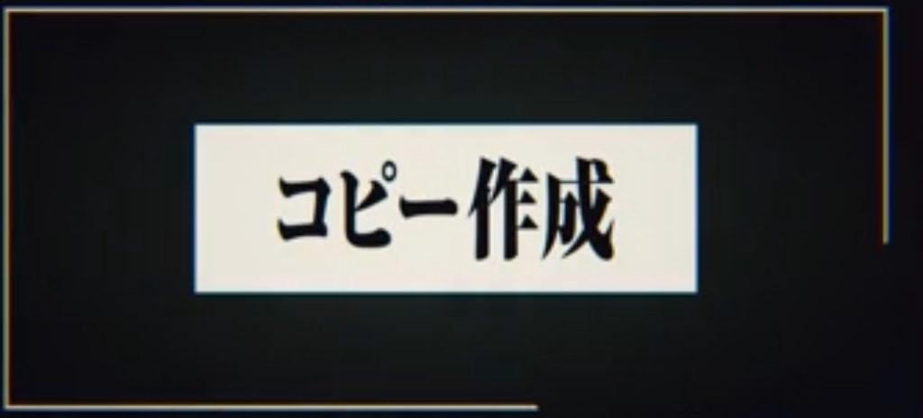 リムル コピー能力発動画像