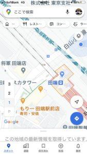 田端駅前グーグルマップ喫煙所位置