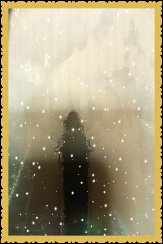一条将輝の戦略級魔法 オーシャンブラスト発動 イラスト画像