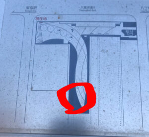 楓川久安橋公園 指定喫煙所の場所の画像