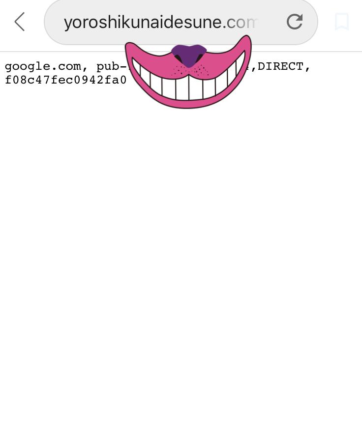 グーグル検索結果、ads.txt確認画像