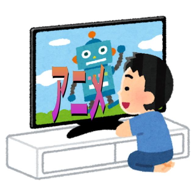 アニメジャンルの画像