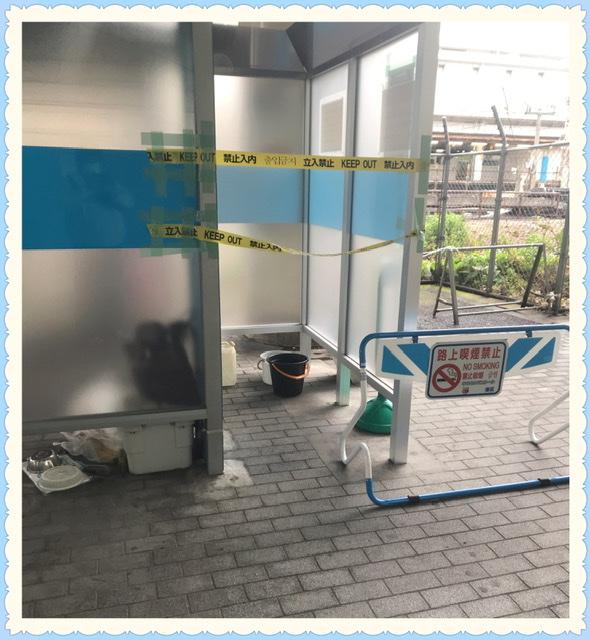 田町駅 港南口方面、指定喫煙所 閉鎖画像