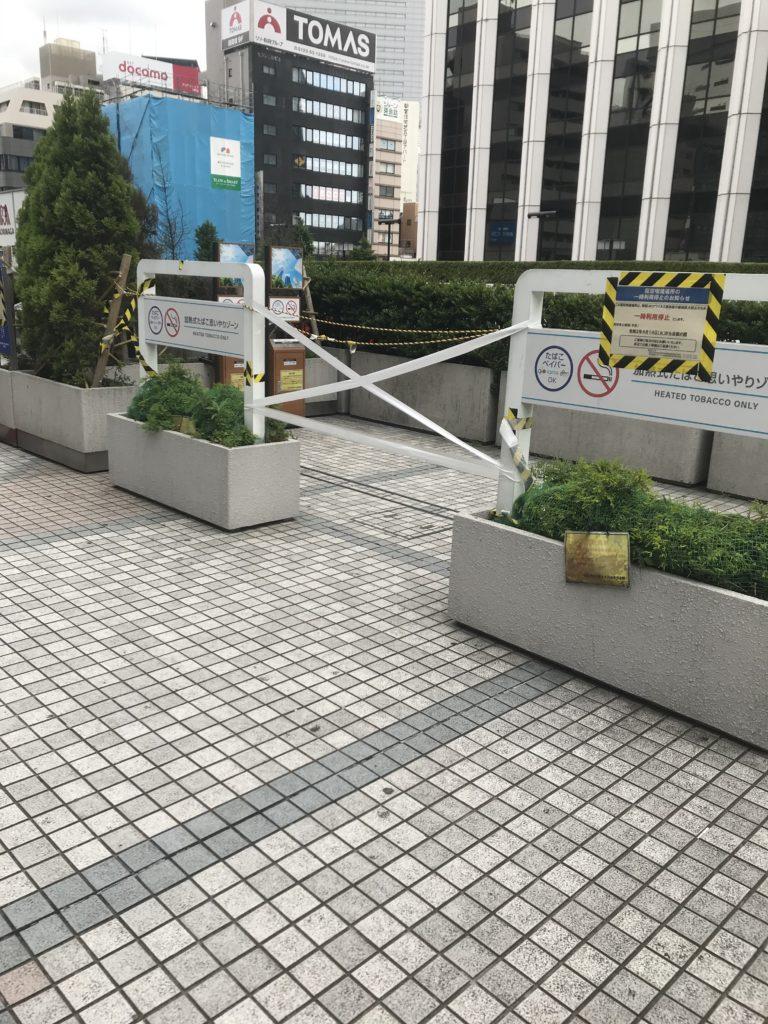 田町駅 三田口指定喫煙所 閉鎖画像2
