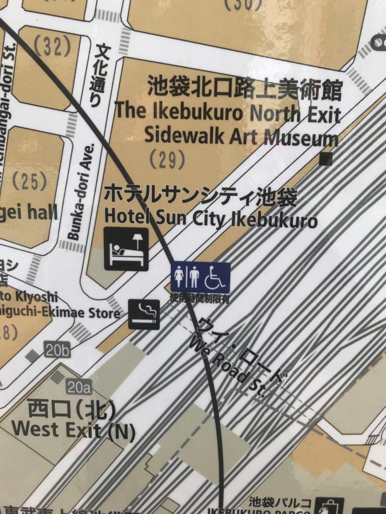 池袋駅北口周辺地図画像